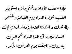 - أبو حامد الغزالي