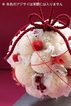 Japanese bouquet