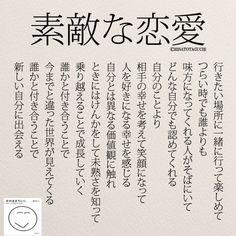 いいね!18.7千件、コメント43件 ― @yumekanau2のInstagramアカウント: 「昨日のインスタLIVEで「付き合って(結婚して)一番よかったこと」という話題をもとに、視聴者の意見をまとめてみました。ありがとうございます!間違っているかもしれませんが、英訳も作ってみました。※リポストOKです。…」