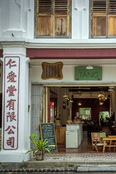 Ren I Tang Heritage Inn is a beautifully-restored shophouse hotel and former Chinese medicine hall, located in historic George Town, Penang. #Indistay | Malaysia