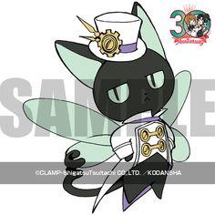New Twitter, Cardcaptor Sakura, Clamp, Sonic The Hedgehog, Anniversary, Manga, Artwork, Cards, Anime