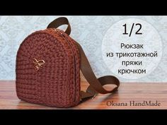 Crochet backpack from one skein of knitted . - Crochet Clothing and Accessories Crochet Backpack Pattern, Bag Crochet, Crochet Shell Stitch, Bag Pattern Free, Crochet Handbags, Crochet Purses, Crochet Clothes, Macrame Bag, Crochet Videos