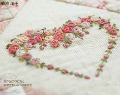 medieval ribbon embroidery - Google Search