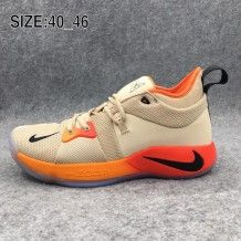 outlet store 88118 9c1d7 Chaussures De Basketball Nike PG 2 Pour homme Jaune
