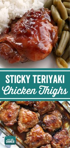 Simple Baked Chicken Thighs that make their own sauce as they cook. The Teriyaki sauce gives the chicken a nice sticky coating and the extra sauce taste great served over rice. Perfect weeknight meal. ~ http://reallifedinner.com