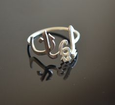 Sterling Silver Arabic Name Ring 14k solid by MinimalistDesigns