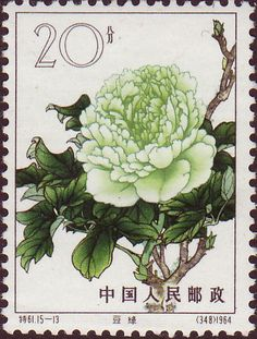 More Heirloom Chinese Tree Peonies: 1964 PRC Stamp Series Postage Stamp Art, Flower Stamp, Flower Art, Chinese Prints, Garden On A Hill, Vintage Stamps, Fauna, Mail Art, Plants