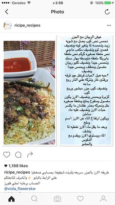 Arabic Food, Beef, Recipes, Arabian Food, Meat, Rezepte, Ox, Ground Beef, Recipe