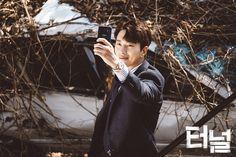 Park Bo Gum Moonlight, Choi Jin Hyuk, Korean Drama, Kos, Kdrama, The Voice, Couple Photos, Celebs, Couple Shots
