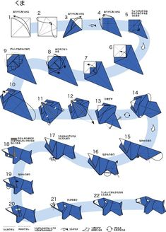 no instructions in english, but i figured it out with the pictures(Diy Paper Origami) Origami Yoda, Diy Origami, Bear Origami, Origami Bird, Origami Folding, Paper Crafts Origami, Useful Origami, Origami Flowers, Paper Folding