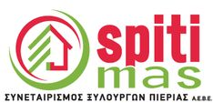 spitimas - Συνεταιρισμός Ξυλουργών Πιερίας Logos, Logo