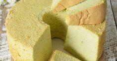 How to bake an Ultra Soft Pandan Chiffon Cake with Less Cracks? Milk Sandwich, Sandwich Bread Recipes, Banana Bread Recipes, Tart Recipes, Cookie Recipes, Bake Cheese Tart, Cheese Tarts, Baked Cheese, Banana Chiffon Cake Recipe