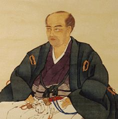 Hanaoka Seishu, in 1760-1835, a Japanese doctor of which 38 years before Crawford Williamson Long the worldwide first operation with a narcotic carried out. He was specified on breast cancer operations (Mastektomie) from which he carried out 156. Source Wikipedia