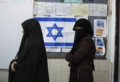 Elezioni israeliane