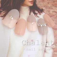 Shades of pink nails Un duo Matt et brillant dans des tons très nude Nude Nails, Pink Nails, Blush Nails, Hair And Nails, My Nails, Japanese Nails, Manicure E Pedicure, Elegant Nails, Bridal Nails