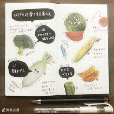 今回はスーパーのチラシを切り抜いて可愛くアレンジしてみました。 ●POINT1:切り取り線をつける ●POINT2:顔を描く ●POINT3:下から出てくる 3つのポイントで何だか野菜たちが可愛くみえ Japanese S, Stationery, Notes, Kawaii, Album, Photo And Video, Illustration, Instagram, Study