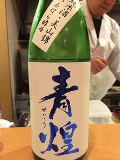 純米酒 青煌