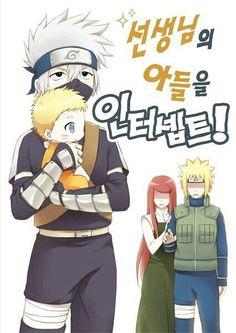 Big Brother Kakashi❗❗❗ Oh and Kashina and Minat😂😂😂 Baby Naruto😊😊😊 Naruto Uzumaki Shippuden, Naruto Kakashi, Sasuke Sakura, Hinata, Comic Naruto, Minato Kushina, Team Minato, Naruto Anime, Naruto Cute