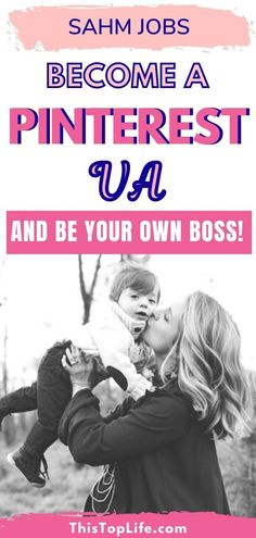 Being a Pinterest Virtual Assistant is the perfect side hustle for stay at home Moms or anyone who wants to earn an income online by working from home. Plus, the work is interesting too! Here's how you can become a Pinterest VA too and be your own boss. Learn why I love working from home as a Pinterest VA. #VirtualAssistant #PinterestVA #PinterestMarketing #BecomeaPinterestVA #WorkfromHome #SAHM #SAHMJob #VirtualAssistant Way To Make Money, Make Money Online, Make Money Blogging, Work From Home Moms, Stay At Home Mom, Online Entrepreneur, Be Your Own Boss, Virtual Assistant, Blogging For Beginners