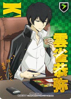 Hitman Reborn, Reborn Katekyo Hitman, Hot Anime Boy, Anime Guys, Manga Boy, Anime Manga, Webtoon Comics, Art Reference Poses, Bts Girl