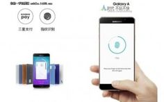 Samsung Galaxy A9 Official Pictures and Specs Leak Ahead of Launch