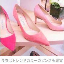 伊靴ブランドペリーコが成長 価格と価値に支持集まる
