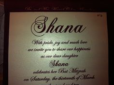 Example of #BatMitzvah #Invitation on shimmer stock with script font http://hyegraph.blogspot.com/