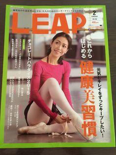 情報誌LEAPに宮崎へべす明太子タルタルチキン南蛮カレーが紹介されてルウ!