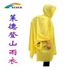 lowest price f92d7 55997 Cheap Raincoats on Sale at Bargain Price, Buy Quality rain cover bike, rain  shoe · Zapatos Para Lluvia