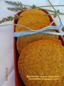Προσωπικό Ημερολόγιο Αλμυρών Και Γλυκών Δημιουργιών Cornbread, Muffin, Dairy, Cheese, Breakfast, Ethnic Recipes, Food, Millet Bread, Morning Coffee
