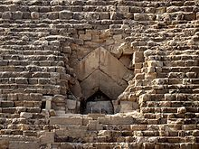 Cheops-Pyramide – Wikipedia
