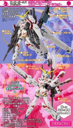 GUNDAM GUY: Tamashii Web Shop Exclusive: A.G.P. (Armor Girl Project) MS Girl Unicorn Gundam Full Armor Parts Set - New Images & Release Info [Updated 5/23/14]