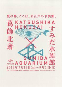 Japanese Exhibition Poster: Hokusai x Sumida Aquarium. Masaaki Hiromura. 2013