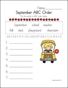 "FREE LANGUAGE ARTS LESSON - ""September ABC Order Freebie"" - Go to The Best of Teacher Entrepreneurs for this and hundreds of free lessons. 1st - 3rd Grade  #FreeLesson  #LanguageArts   #BacktoSchool   http://www.thebestofteacherentrepreneurs.org/2015/08/free-language-arts-lesson-september-abc.html"