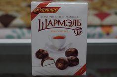 From Russian friend.