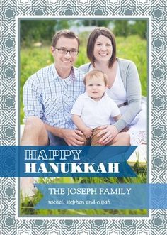 Place your favorite family picture into this 'Splendid #Hanukkah' #Holiday Photo Card design.