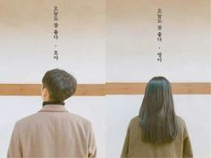 Image about ulzzang couple in Avatar Couple by Ann Ulzzang Couple, Ulzzang Boy, Couples Images, Cute Couples, Dream Meanings, Pink Wallpaper Iphone, Korean Couple, Avatar Couple, Cute Korean