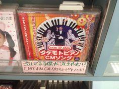 イオン熱田タワーレコード