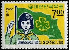stamps and scouts korea