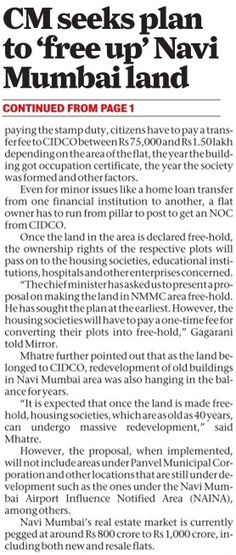 As seen in Mumbai Mirror CM seeks plan to 'free up' Navi Mumbai's land Proposal to convert NMMC area from lease-hold to free-hold will benefit 5 lakh families. www.paradisegroup.co.in Contact: 022 2783 1000 #ParadiseGroup #RealEstate #NaviMumbai #NaviMumbaiMunicipalCorporation #Media #Newspaper #MumbaiMirror