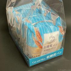コストコでピアンタのパンを買ってきました! 『ピアンタ Cut and Slim 低糖質パン 北海道クリーム5個入』です! 食べきりサイズのパンが5個入って、 お値段「税込680円」でした! ピアンタ 低糖質パン 北海道 […] Sugar Bread, Low Sugar, Costco, Food, Essen, Meals, Yemek, Eten