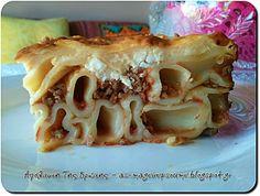 Παστίτσιο με πράσο Pie, Pasta, Desserts, Food, Torte, Tailgate Desserts, Cake, Deserts, Fruit Flan