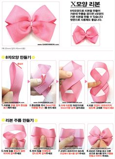 Diy Ribbon Diy Bow Ribbon Art Ribbon Bows Burlap Hair Bows Dog Hair Bows Diy Arts And Crafts Diy Crafts Diy Hair Accessories Pinwheel using No Bow No Go. How To Make Ribbon, Diy Ribbon, Ribbon Crafts, Ribbon Bows, Ribbons, Diy Crafts, Making Hair Bows, Diy Hair Bows, Dog Bows