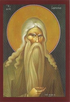 Eastern orthodox icon of Abraham the Righteous Patriarch. Commemorated the Sunday of the Forefathers and always before Christmas. The life of Abraham can be found in th Byzantine Icons, Byzantine Art, Catholic Art, Catholic Saints, Orthodox Catholic, Religious Icons, Religious Art, Icon Collection, Orthodox Icons