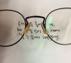 Photo from Joon, #TOMS Korea Experiential Director. For him, sight means good handwriting. Help us spread awareness for World Sight Day by telling us what sight means to you. Post a photo on Twitter, Instagram or Facebook and tag #givesight for a chance to be featured in one of our flagship store galleries or on TOMS.com.