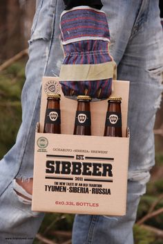 SIBBEER #sbbeer #beer #alcohol #package #packaging #design #unique #identity #logo