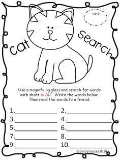 First Grade Reading Street Unit 1 Spelling Word Searches