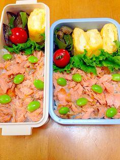 鮭と枝豆のお弁当