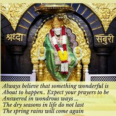 Have Faith and Patience 😌🙏🏻🙇🏻♀️☺️😊  Positive Mind, Positive Thoughts, Jai Ram, Sai Baba Miracles, Spiritual Religion, Telugu Inspirational Quotes, Sai Baba Pictures, Sai Baba Quotes, Swami Samarth
