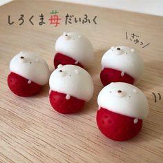 Twitter Kawaii Cooking, Cute Baking, Kawaii Dessert, Cute Desserts, Japanese Sweets, Cafe Food, Dessert Drinks, Cookie Designs, Aesthetic Food